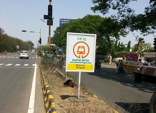 Nagpur Metro Marker - photo: Nagpur Metro FB, used under Creative Commons License (By 2.0)