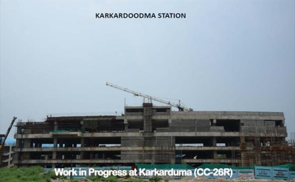Karkardooma station (interchange with Blue line) - Photo Copyright: DMRC