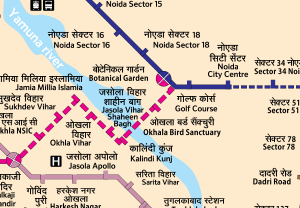 Route of Magenta Line to Noida's Botanical Garden station