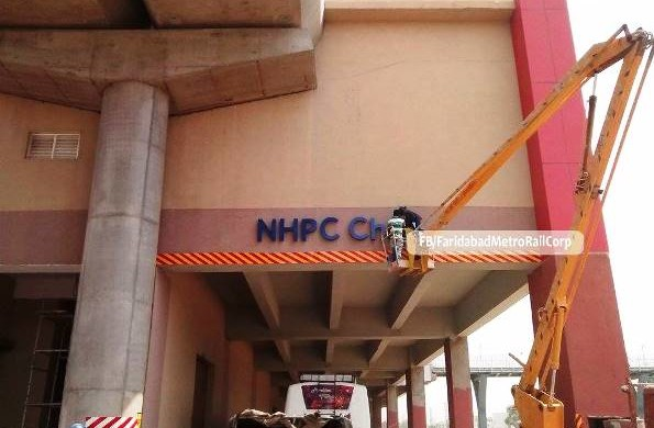 NHPC Chowk getting its signage installed