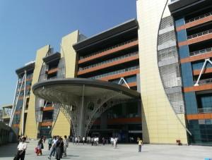 HUDA City Centre station - Photo Copyright: Varun Shiv Kapur