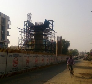 Another view of the formwork - Photo Copyright: Sherlock Holmes