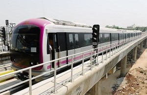 A trial run in progress on this section - Photo Copyright: Economic Times