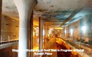 Inside the Netaji Subhash Place - Photo Copyright: DMRC