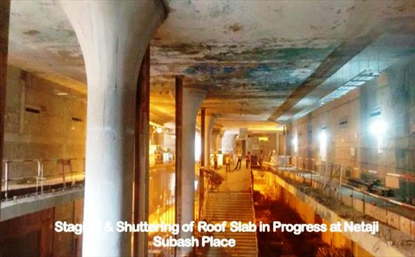 Inside the Netaji Subhash Place - Photo Copyright: DMRC