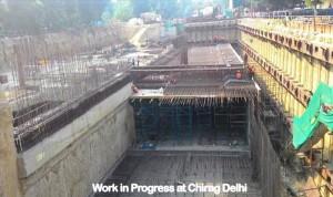 Chirag Delhi station - Photo Copyright: DMRC