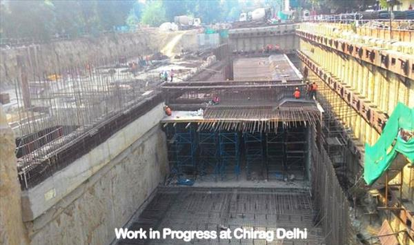 Chirag Delhi station - Photo Copyright: DMRC