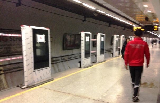 Delhi Metro Begins Installing Platform Screen Doors The