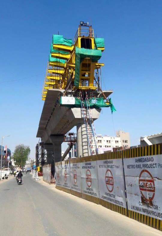 AhmedabadMetro1