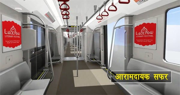LucknowMetroFinalDesign5
