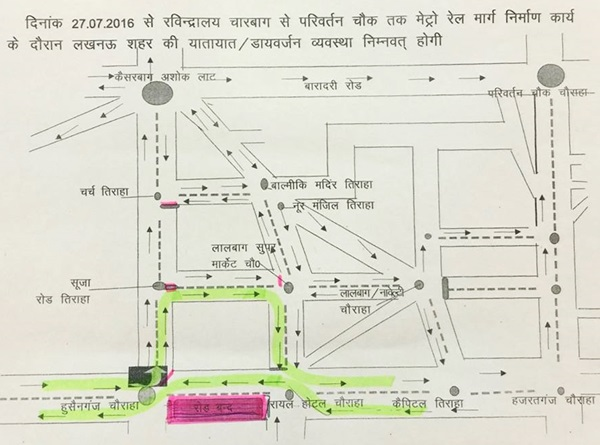 Lucknow4