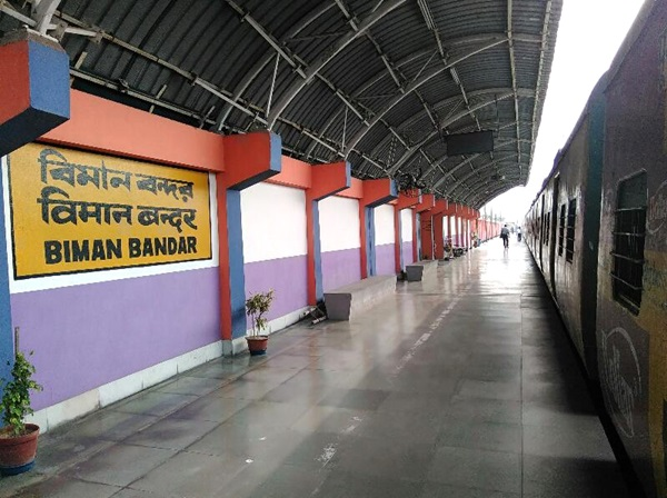 CR's single platform Biman Bandar 'Airport' station - Photo Copyright: Jeromedv