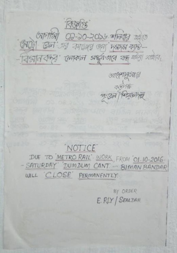 Eastern Railways' notice - Photo Copyright: Adri Roy Chowdhury