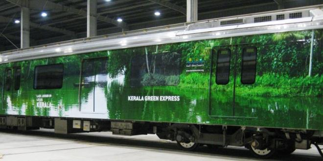 Kerala Green Express - photo: Kerala Biz, used under Creative Commons License (By 2.0)