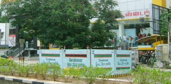 Soil Testing in Chennai  - photo: Anna Nagar Daily, used under Creative Commons License (By 2.0)