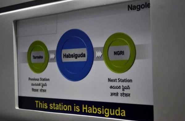 Display Screen (Mockup) - Photo Copyright: The Hindu