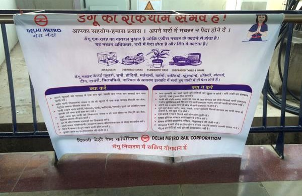 One of the banners placed at a station - Photo Copyright: Mamta Kundu