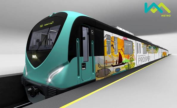 How the Rolling Stock will look with advertisements