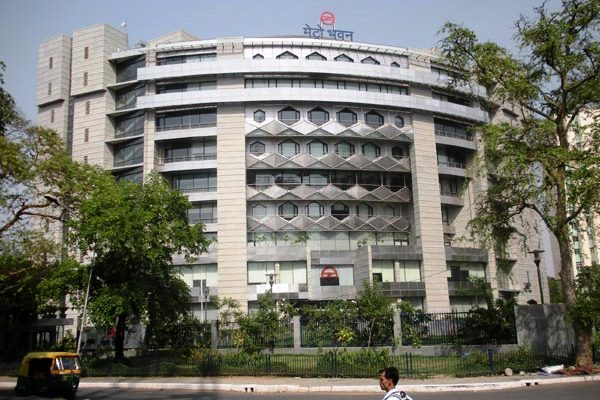 DMRC's Metro Bhawan HQs - Photo Copyright: Pioneerwest
