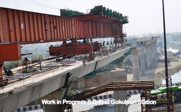 View from the Gokulpuri station - Photo Copyright: DMRC