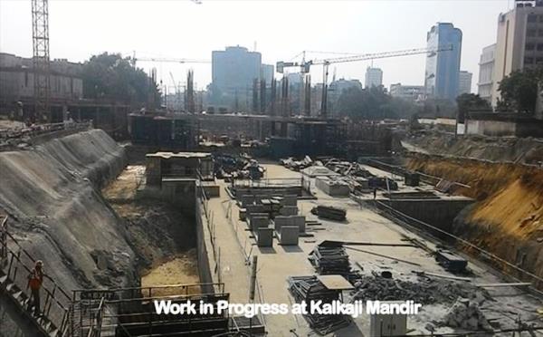 Roofwork at the Kalkaji Mandir station - Photo Copyright: DMRC