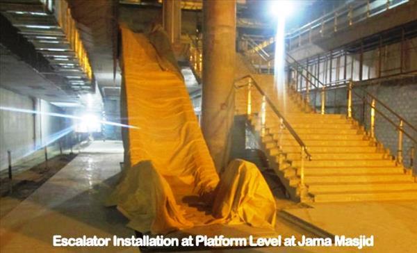 Jama Masjid station's platform level - Photo Copyright: DMRC