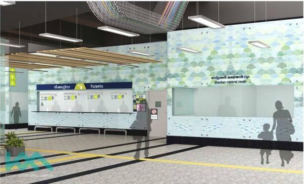 Kochi Metro Unveils Kalamassery Station S Interior