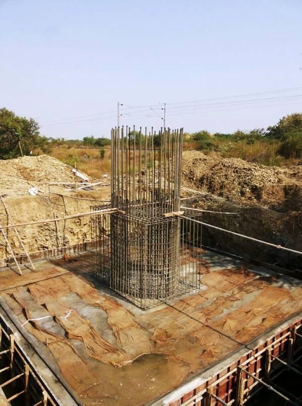 Photo Copyright: Nagpur Metro Rail