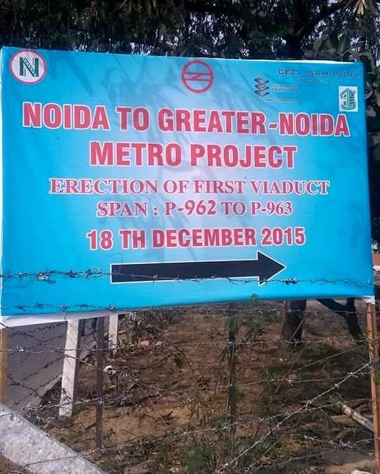 Noida0b