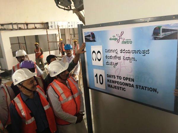 Bangalore13