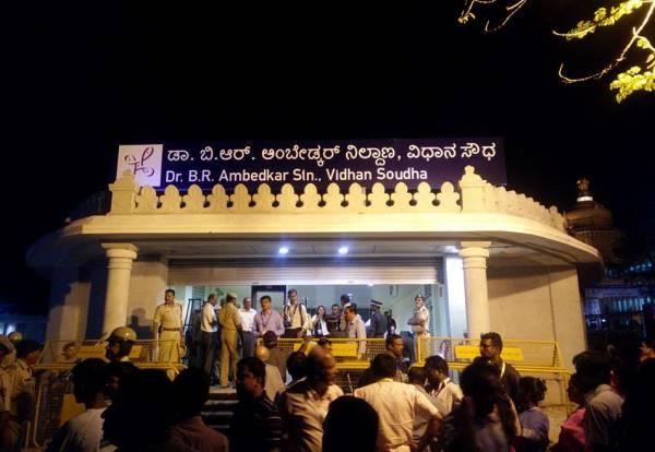 Bangalore5