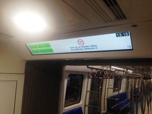 DelhiHyundaiBEML3