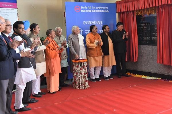 Pics Pm Modi Inaugurates Delhi Metro S Magenta Line